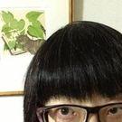 中村 正子