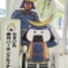 Oki Masayoshi