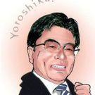 河合 泰男