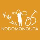 Kodomo-no-uta