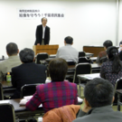 千葉県夜間定時制高校の給食を守る会