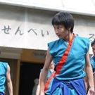 Takaaki  Kuyama