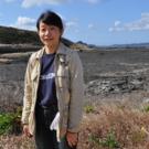 清野聡子(九州大学大学院 生態工学研究室 准教授)