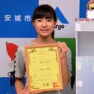 神谷明日香&豊明(小学生で特許を取った中2&父)