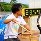 奥山善男(24時間チャレンジ八丈太鼓実行委員会)