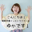 飯田 友香