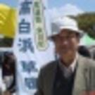 Shinichi Arima