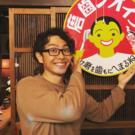 疋田 洋介(GYOZABOY)