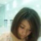 Yumiri Inoue