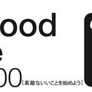 BeGood Cafe Vol.100 実行委員会