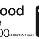 BeGood Cafe Vol.100 実行委員会