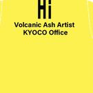 火山灰アーティスト KYOCO