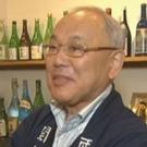 藤田黎一(麹屋三四郎酒舗本店合資会社・代表)