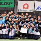 筑波大学MEIKEIオープンテニス大会実行委員会