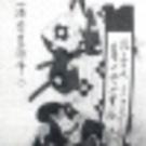 Yuki Muto