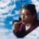 Hiroshi  Yamane