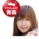 Akiko Ebina