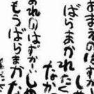 小西 駿一郎