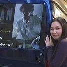 安部 奈穂子