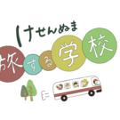 Misato Sugiura