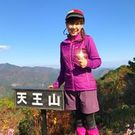 Reiko Mizuno