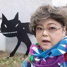 Natsuko Sasahara