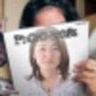 Michiko  Itsuki