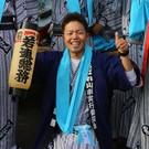 佐藤秀俊:「針道若連連合会」前東若連総務