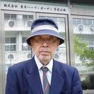 株式会社丹波郷