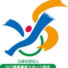 会長 藤田英二 公益社団法人山口県障害者スポーツ協会