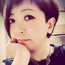 田尾 京子