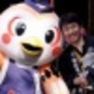Mizutomo Endo