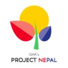 プロジェクトネパール [ISAK]