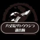 東京海洋大学 鯨類学研究室(代表: 中村 玄)