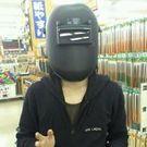 Gaku Shirato