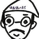 Nobuyuki Inada