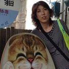 Miwa Higashi