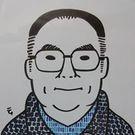 田中 康隆