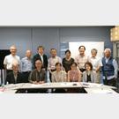 「原発と人権」全国研究・市民交流集会 実行委員会