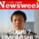 Kenichi Higurashi