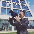 Hideaki Muto