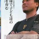 田中勝久(ウガンダ野球ナショナルチーム監督)