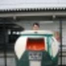 Takuma Ueda