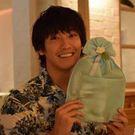 Yu Mochida