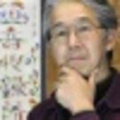 Nagaya Yuji