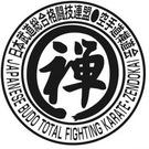 日本武道総合格闘技連盟 教育講演会実行委員会