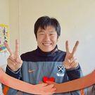 YU Mizutani