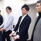 Naoki Kojima