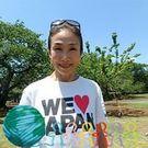 MIka Chang