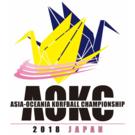 AOKC2018実行委員会